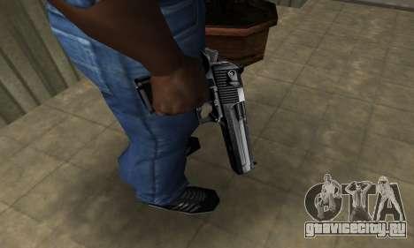 Full Silver Deagle для GTA San Andreas второй скриншот