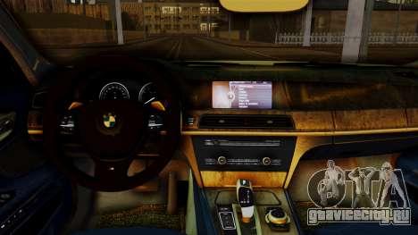 BMW 7 Series F02 2013 для GTA San Andreas вид справа