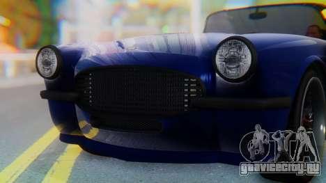 Invetero Coquette BlackFin v2 SA Plate для GTA San Andreas салон