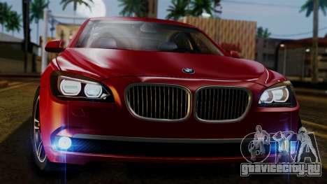 BMW 7 Series F02 2013 для GTA San Andreas вид сбоку
