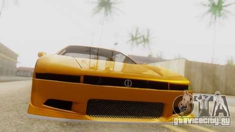 Infernus BMW Revolution with Spoiler для GTA San Andreas