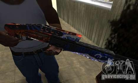Fish Power Combat Shotgun для GTA San Andreas