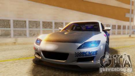 Mazda RX-8 Tuned Black Rock Shooter Itasha для GTA San Andreas