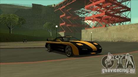 ZR-350 Road King для GTA San Andreas салон