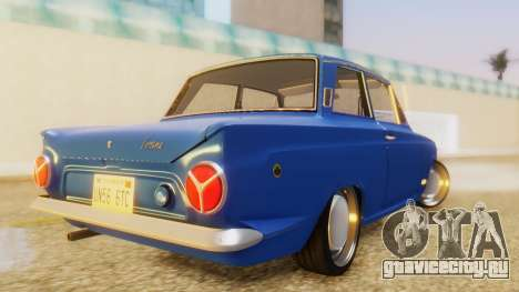 Lotus Cortina 1966 для GTA San Andreas вид слева