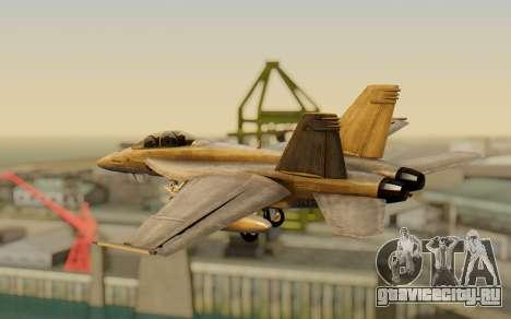 FA-18F Super Hornet BF4 для GTA San Andreas вид слева