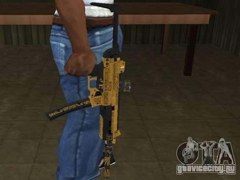 GTA 5 SMG для GTA San Andreas второй скриншот