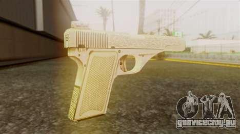 Vintage Pistol GTA 5 для GTA San Andreas второй скриншот