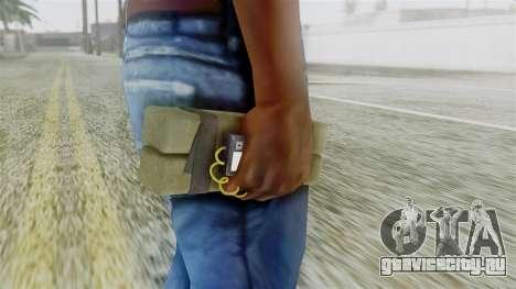 GTA 5 Sticky Bomb для GTA San Andreas третий скриншот