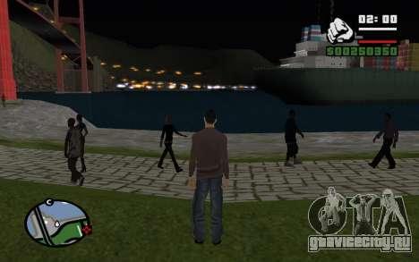 Вечная ночь для GTA San Andreas третий скриншот