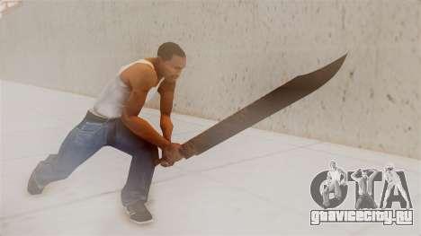 Great Knife для GTA San Andreas третий скриншот