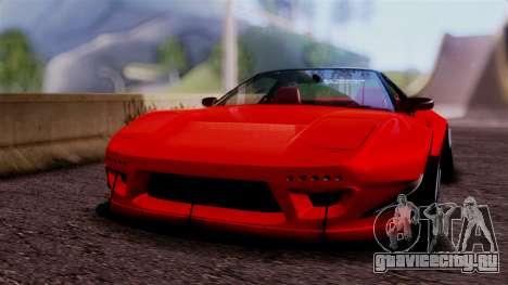 Honda NSX для GTA San Andreas