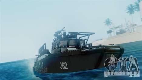 CB90-Class Fast Assault Craft BF4 для GTA San Andreas вид справа