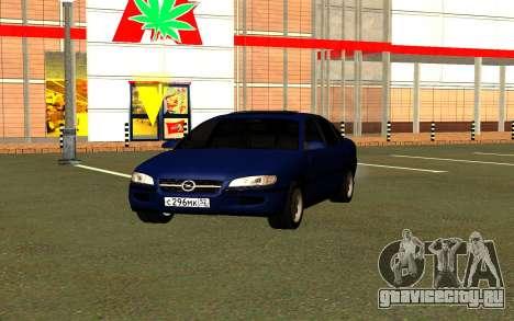 Opel Omega B для GTA San Andreas