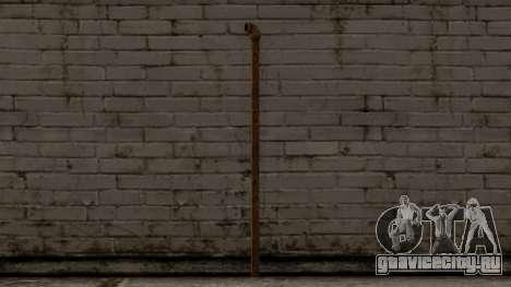 Steel Pipe для GTA San Andreas