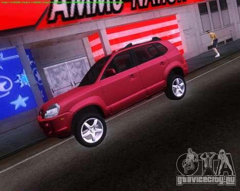 Hyundai Tucson для GTA San Andreas вид сзади слева
