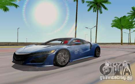 Novel ENB для GTA San Andreas