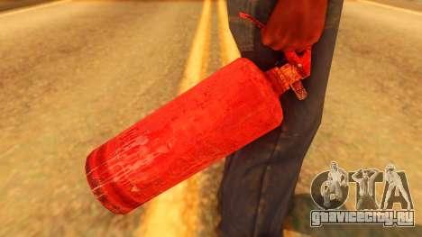 Atmosphere Fire Extinguisher для GTA San Andreas третий скриншот