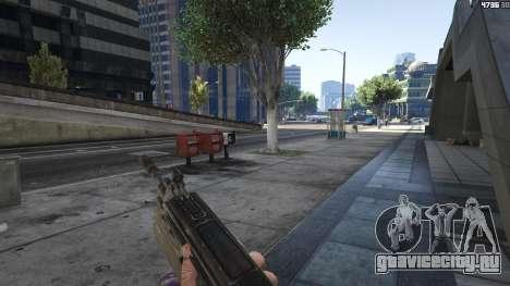Gears of War Lancer 1.0.0 для GTA 5 шестой скриншот