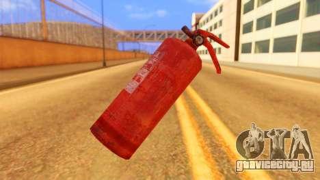 Atmosphere Fire Extinguisher для GTA San Andreas