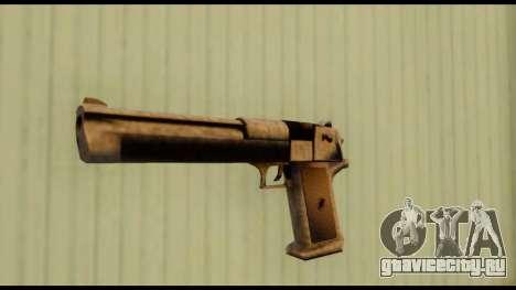 Desert Eagle v0.8 для GTA San Andreas