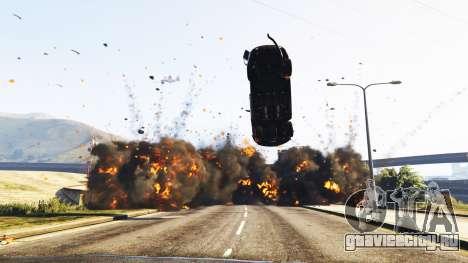 Поддержка с воздуха v1.3 для GTA 5 третий скриншот
