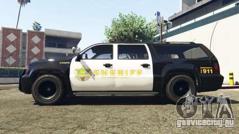 Los Angeles Police and Sheriff v3.6 для GTA 5 восьмой скриншот