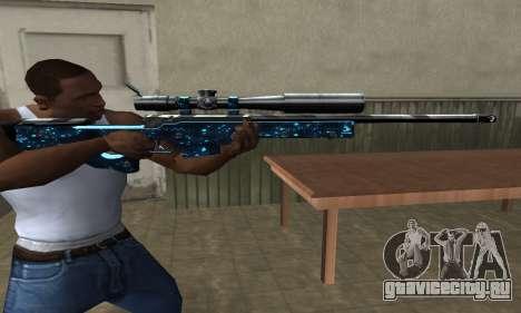 Sniper Blue Snow для GTA San Andreas третий скриншот