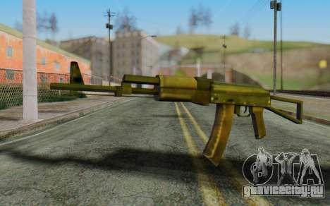 AK-74P для GTA San Andreas