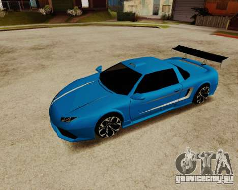 Infernus Lamborghini для GTA San Andreas