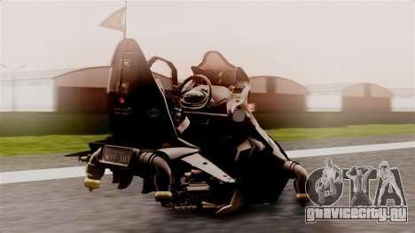 NRG Moto Jet Buzz Dirt Model для GTA San Andreas вид слева