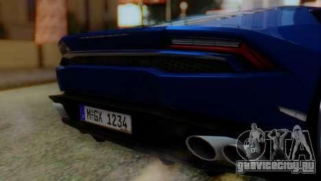 Lamborghini Huracan 2015 для GTA San Andreas вид сзади
