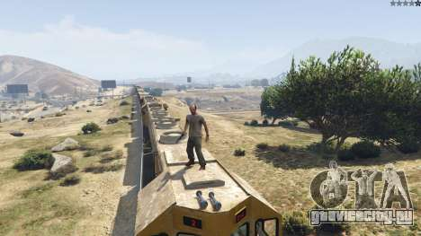 Improved freight train 3.8 для GTA 5 девятый скриншот