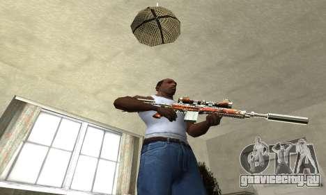 Sniper Fish Power для GTA San Andreas третий скриншот