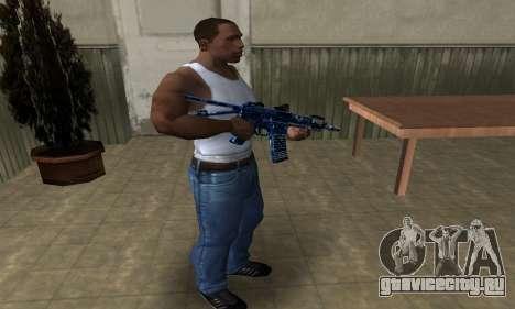 Blue Life M4 для GTA San Andreas третий скриншот