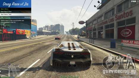 Drag Race 1.2a для GTA 5 седьмой скриншот