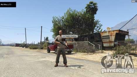 Mod Menu (No More Hotkeys) 2.0 для GTA 5 второй скриншот