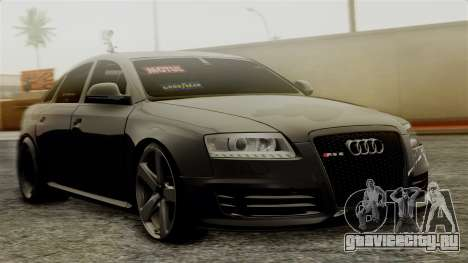 Audi RS6 Civil Drag Version для GTA San Andreas