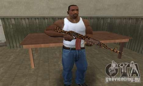 Leopard AK-47 для GTA San Andreas третий скриншот
