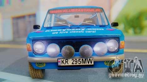 Zastava 1100P Rally для GTA San Andreas вид сзади
