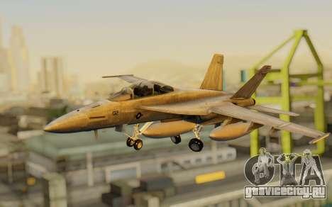 FA-18F Super Hornet BF4 для GTA San Andreas