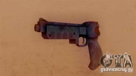 Laser Pistol для GTA San Andreas