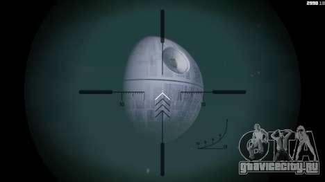 DeathStar Moon v3 Complete Deathstar для GTA 5