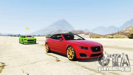 Машина-компаньон v1.2 для GTA 5