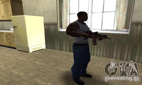 M4 Красный Камуфляж для GTA San Andreas третий скриншот