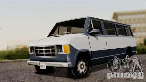 El Passa Van для GTA San Andreas