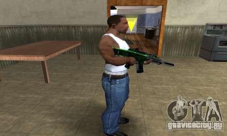 Full Green M4 для GTA San Andreas третий скриншот