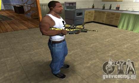 Cub Sniper Rifle для GTA San Andreas третий скриншот