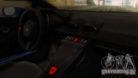 Lamborghini Huracan 2015 для GTA San Andreas вид справа