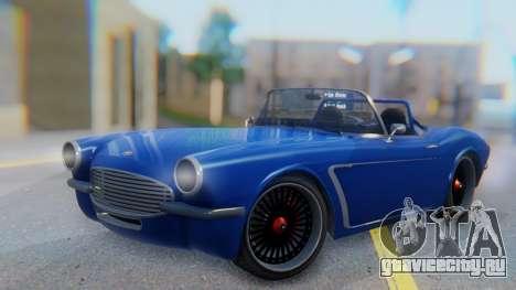 Invetero Coquette BlackFin Convertible для GTA San Andreas